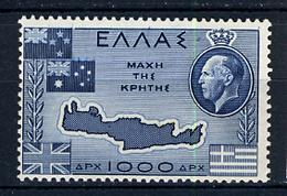 1950 - GRECIA - Mi. Nr. 576 - LH - (CW2427.7) - Greece