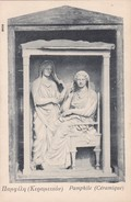 Platea And Her Daughter Pamphile, Women Of The Greek Island Of Kos, 1900-10s - Sculptures