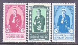 FRENCH  SYRIA  286-7, C98  * - Unused Stamps