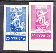 FRENCH  SYRIA  C 198-9  IMPERFS    * - Airmail
