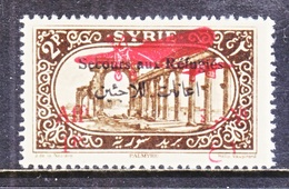 FRENCH  SYRIA  C B 1  ** - Syria (1919-1945)