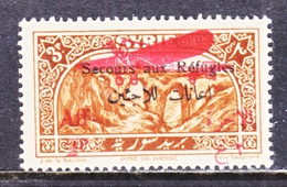 FRENCH  SYRIA  C B 2  ** - Syria (1919-1945)