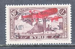 FRENCH  SYRIA  C B 4  ** - Airmail