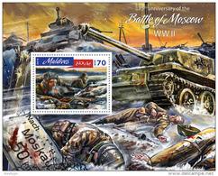 MALDIVES 2016 - World War II S/S Official Issue - 2. Weltkrieg
