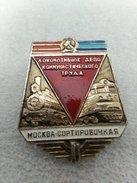 "RARE TRAIN DEPO COMMUNIST LABOR MOSCOW ENAMEL RUSSIA USSR  70""S LOGO  VINTAGE  BADGE PIN - Transportation"