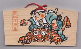 Ex-voto Japan Momotaro - Peach Boy - Tale - Seizoenen En Feesten