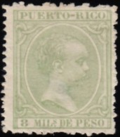 PUERTO RICO - Scott #94 Alfonso XIII / Mint NG Stamp - Puerto Rico