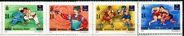 MG0313 Mongolia 2000 Olympic Games 4v MNH - Mongolia