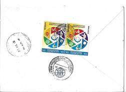 Bangladesh Airmail Cover 2015 International Customs Day Sent To Pakistan. - Bangladesh