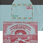 Cameroun 1962. Aérogramme à 20 F. Soleil Sur La Mer