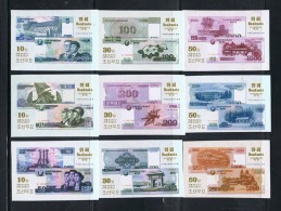NORTH KOREA 2015 KOREAN-BANKNOTES STAMP SET IMPERFORATED - Monete