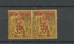 INDOCHINE 1889 Timbre N°1 Et 1a 5c Sur 35c  Se Tenant. Neuf *. Cote 600€. X2487