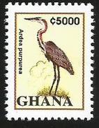 Ghana 2007 Ardea Purpurea Purple Heron MNH - Kranichvögel