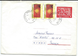 Macedonia Envelope Letter 1994.postal Stationary And Nice Stamp - Old Macedonian Flag 1992 - Macedonia