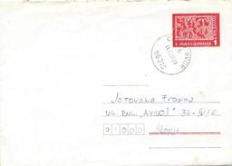 Macedonia Envelope Letter 1993.postal Stationary - Macedonia