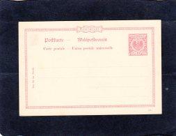 66432   Germania,  Postkarte,  Weltpostverein,  NV - Germania
