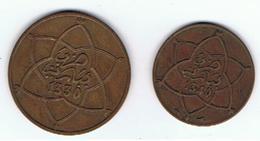 2 Pièce Afrique - Coins & Banknotes