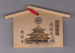 Ex-voto Japan Kinkaku-ji - Golden Pavilion Temple - Buddhism - Kyoto - Seizoenen En Feesten