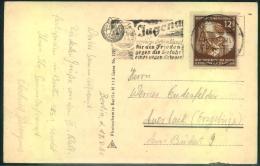 """1951, Postkarte, Abb. """"""""Werner Seelenbinder Halle"""""""", Mit 12 Pfg. Weltfestspiele - DDR"""