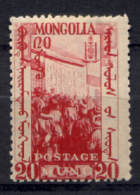 Mongolia 1932 Unif.47 */MH  VF/F - Mongolie