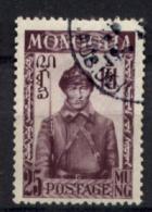 Mongolia 1932 Unif.48 O/Used  VF/F - Mongolie