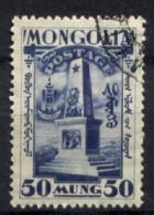 Mongolia 1932 Unif.50 O/Used  VF/F - Mongolie