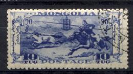 Mongolia 1932 Unif.54 O/Used  VF/F - Mongolie