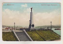 Vladivostok.Vladivostock.Admiral Nevelsky Monument. - Russie