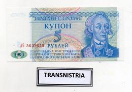 Transnistria (Moldavia)  -  1994 - Banconota Da 5 Rubli -  Nuova -  (FDC2390) - Moldavia