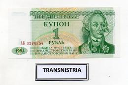 Transnistria (Moldavia)  -  1994 - Banconota Da 1 Rublo -  Nuova -  (FDC2392) - Moldavia