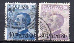 Levante 1908 Emissione Per Tutti Gli Uffici N. 1 E 2 Timbrati Used - Bureaux D'Europe & D'Asie