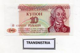 Transnistria (Moldavia)  -  1994 - Banconota Da 10 Rubli -  Nuova -  (FDC2393) - Moldavia