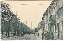 CZESTOCHOWA 1910 Aleja III - Polonia