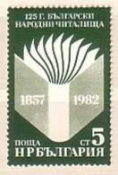 BULGARIA \ BULGARIE - 1982 - 125an. De La Creation Des Biblioteques Publiques - 1v** - Bulgaria