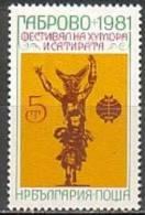 BULGARIA \ BULGARIE - 1981 - Festival National De L´humoour Et De La Satire A Gabrovo - 1v** - Bulgaria