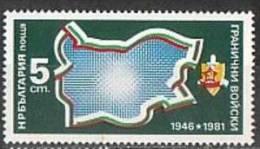 BULGARIA \ BULGARIE - 1981 - 35an De La Creation Des Troupes Frontalieres - 1v** - Bulgaria