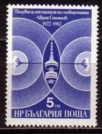 BULGARIA \ BULGARIE - 1982 - 60 An. De L´Institutdes Telecomunication 1v ** - Bulgaria