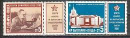 BULGARIA \ BULGARIE - 1982 - 9 Congres Des Syndicats Bulgares - 2v** Avec Vignetes - Bulgaria