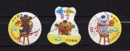 Japan, Japon, BD, Ours, Poskuma, 2015, 7219 à 7221 - 1989-... Keizer Akihito (Heisei-tijdperk)