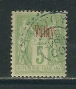 VATHY N° 3 Obl. - Vathy (1893-1914)