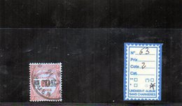 FRANCE TAXE  OBLITERE :63 - Postage Due