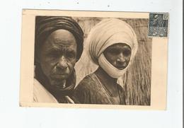 TCHAD 2 TYPES DE FOULBES DE BLINDER PERE ET FILS - Tchad