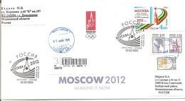 2005 Candidature De Moscou Aux Jeux Olympiques 2012 ;recommandé