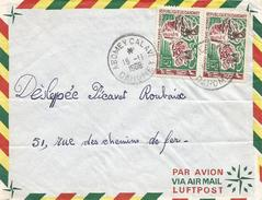 Dahomey Benin 1966 Abomey Calavi Ogbon Dance Danse Cover - Benin – Dahomey (1960-...)