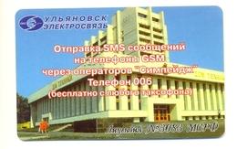 Russia Ulyanovsk 00078 - Russia
