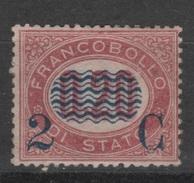 1878 Servizio Di Stato Serie 2 C. Su 0,20 Lacca MNH +++