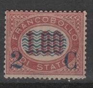 1878 Servizio Di Stato Serie 1 C. Su 0,20 Lacca MNH +++