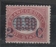 1878 Servizio Di Stato Serie 2  C. Su 0,30 Lacca Scuro MNH Diena E Raybaudi