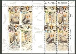Israel SHEET - 2000, Michel/Philex No. : 1555-1558, SHEET, BOGEN - MNH - *** - - Hojas Y Bloques