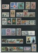 1961/78 Gabon,  Lotto Francobolli Nuovi, Serie Completa Nuova (**) Catalogo Yvert Euro 70,00 - Gabon (1960-...)